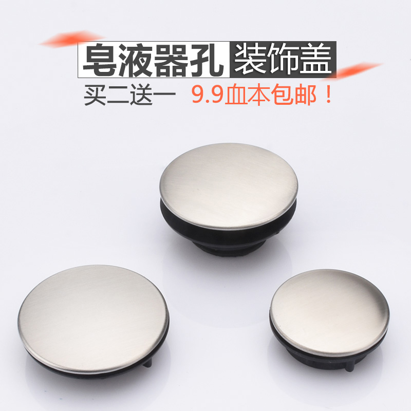 Usd 906 Stainless Steel Sink Hole Cover Basin Faucet Hole