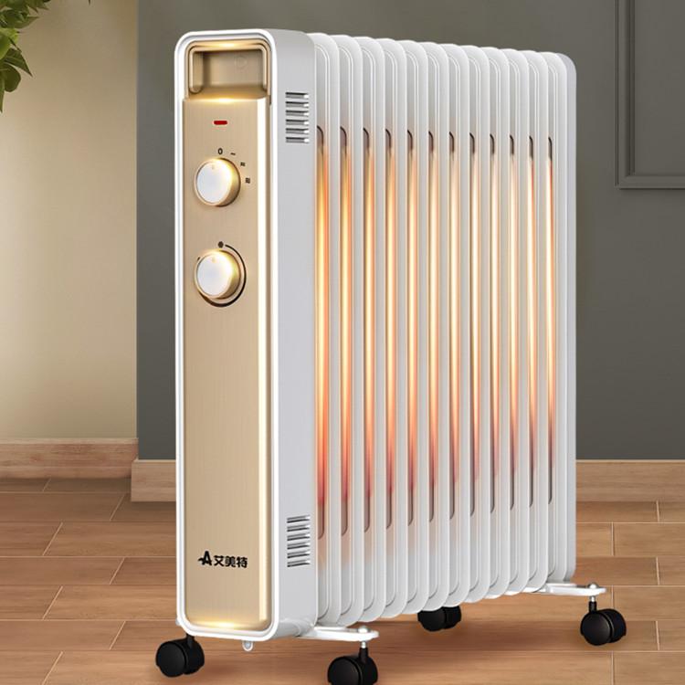 艾美特油汀取暖器家用节能省电电暖器13片暖风机电暖气官方旗舰店