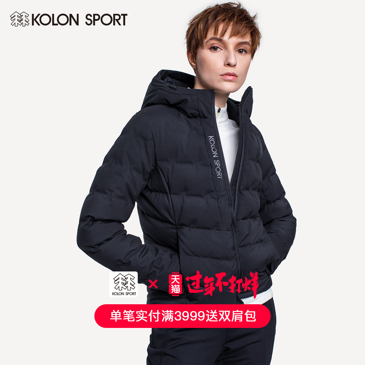 KOLONSPORT can long women's lightweight down jacket outdoor sports Logo printing hooded short down jacket tide