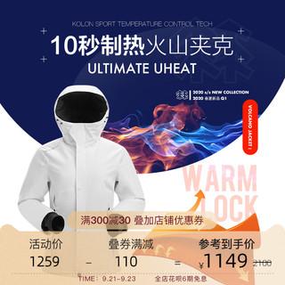 Куртки утеплённые,  KOLONSPORT может большой вулкан куртка умный отопление подбитый женщина на открытом воздухе движение одежда осень и зима пальто, цена 18450 руб