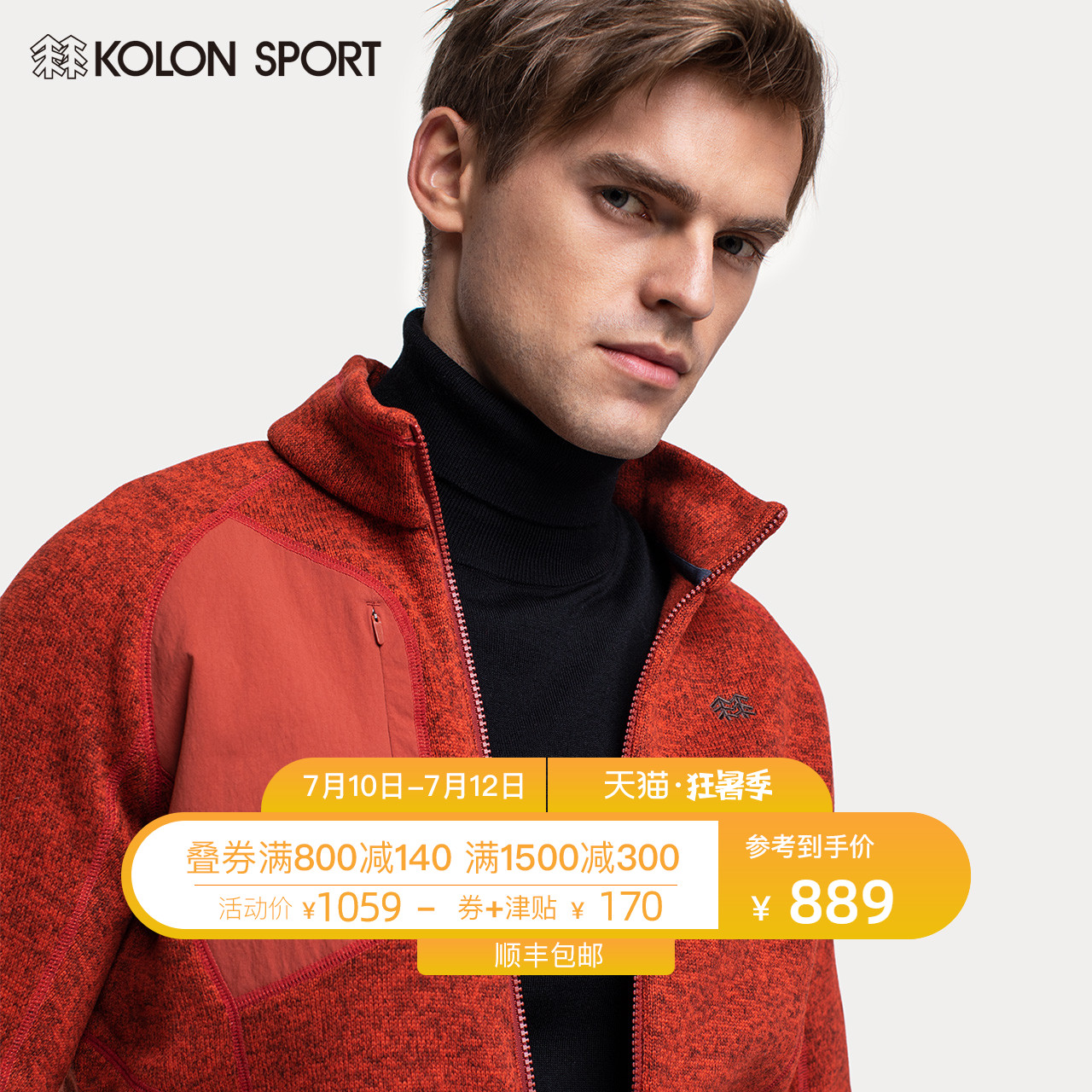 KOLONSPORT Canlong Men's POLARTEC Grab Velvet Jacket Grab Velvet Jacket Man Korean Outdoor Sports Tide
