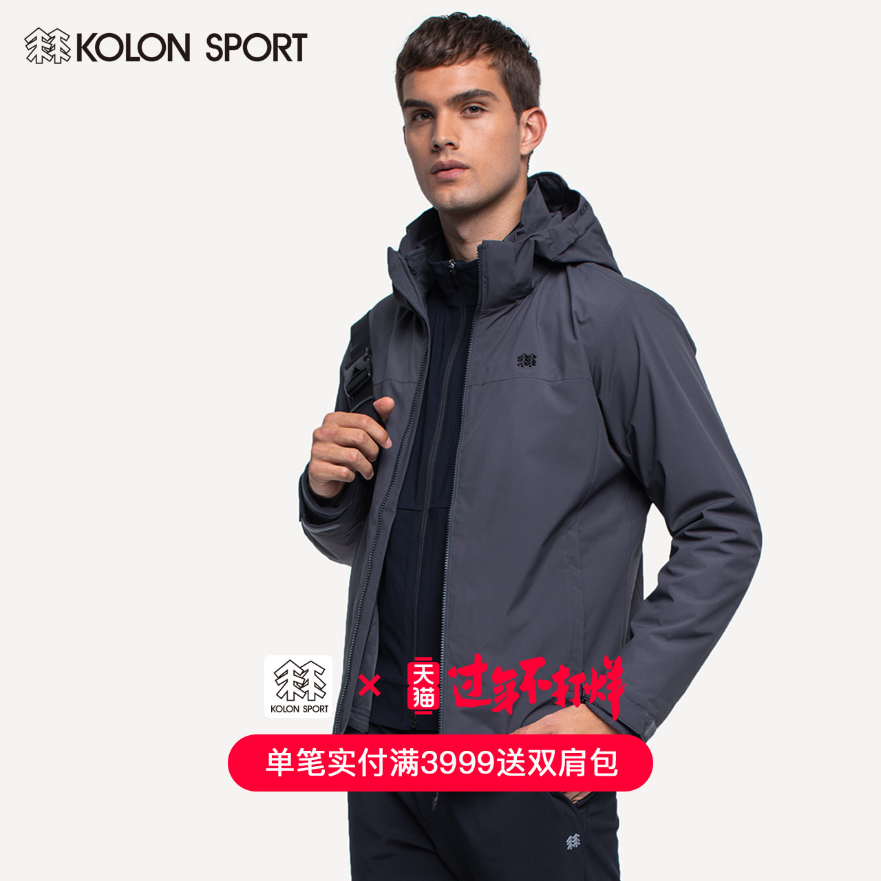 KOLONSPORT can be long Storm Jacket Men's autumn and winter three-in-one fleece jacket short warm jacket