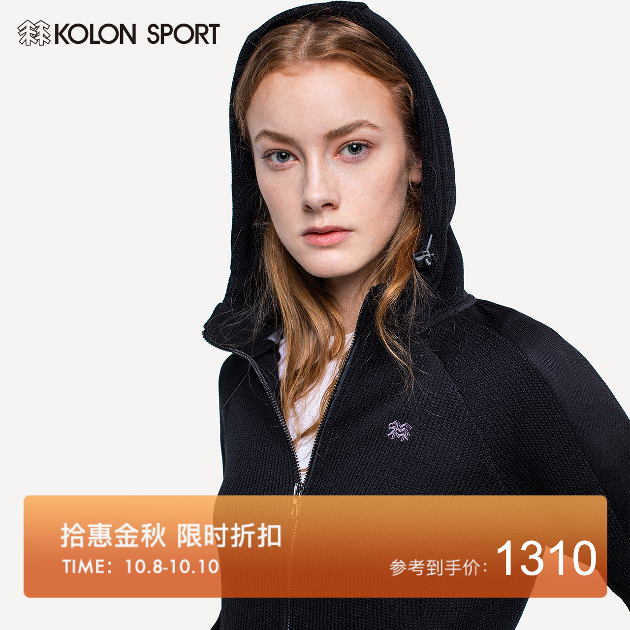 KOLONSPORT Kolon women's knitted zipper sports jacket Korea outdoor sports Tide brand autumn jacket