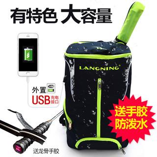 Сумки для бадминтона,  Яркий довольно бадминтон пакет рюкзак пакет 2-3 палочки мужской и женщины теннис пакет оборудование бадминтон бить мешок многофункциональный, цена 1414 руб