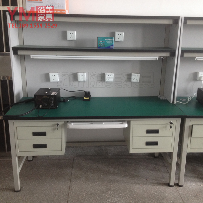 Dhl Customer Service Phone Number >> Computer mobile phone repair table table table anti-static table experiment table table ...