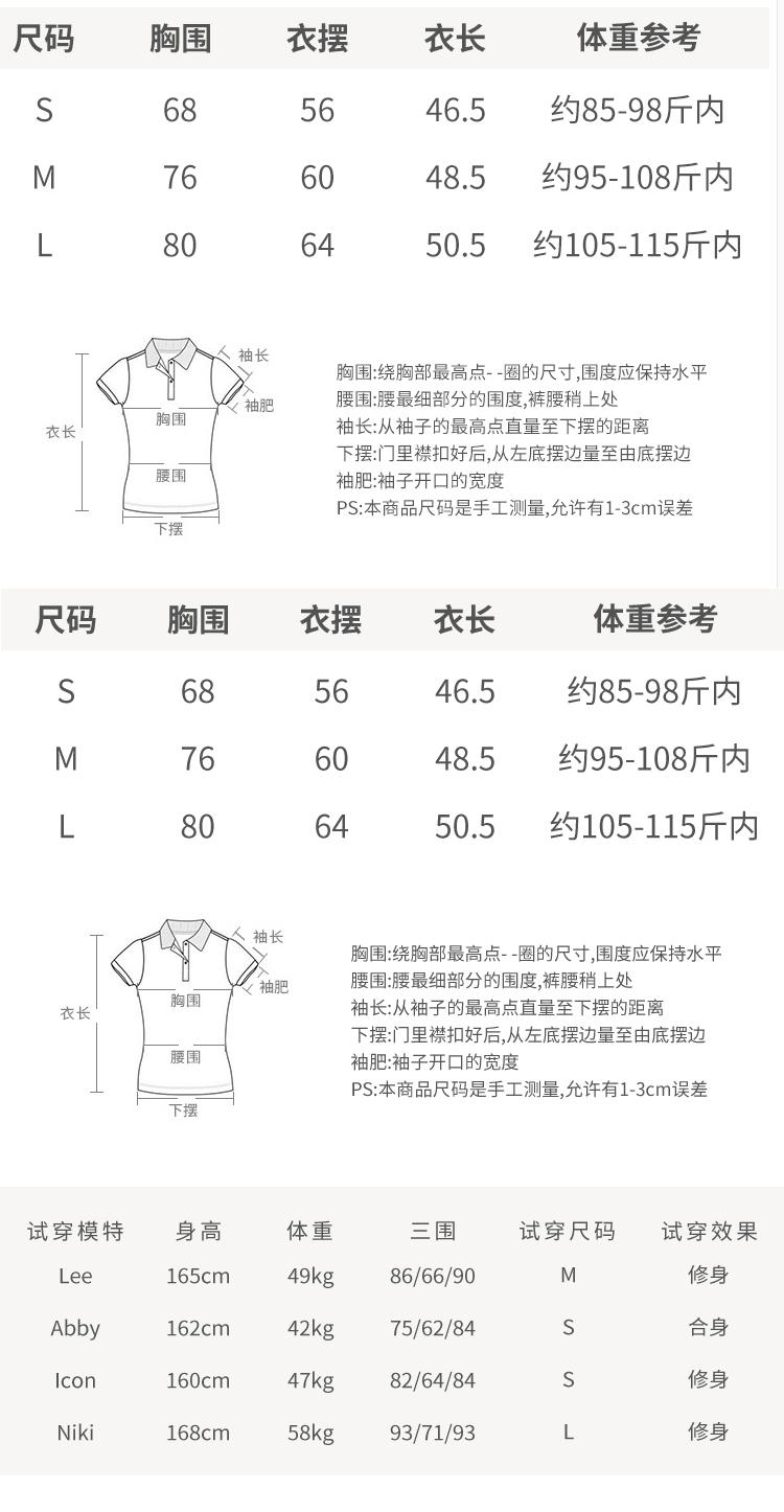 媚夜1商品詳情頁-T恤_06.jpg