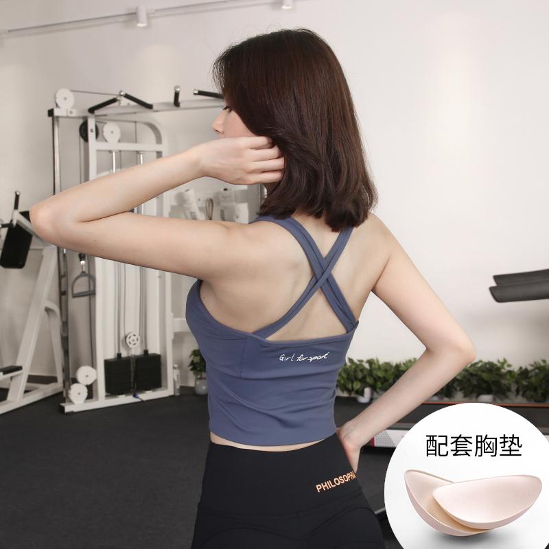 Áo ngực thể thao nữ backless đeo chéo dây đeo quần lót nhanh khô phong cách vest gợi cảm tập hợp áo vest yoga chống sốc - Đồ lót thể thao