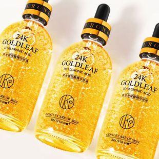 【拍3瓶】24k黄金玻尿酸精华原液