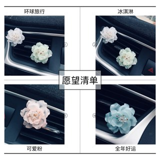 Car air outlet decoration car interior jewelry ornaments car perfume woman beautiful goddess supplies Daquan artifact