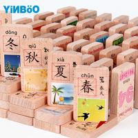 100 двухсторонних номеров слово китайский слово Домино детские Обучающие игрушки детские знать слово признать слово Строительный блок Lignin