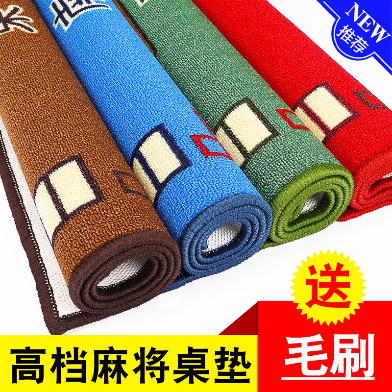 Маджонг скатерть маджонг ткань маджонг мат домой утепленный Тишина маджонг одеяло ручной маджонг стол коврик