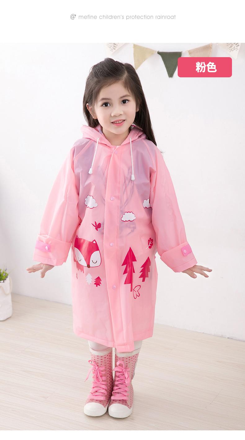 儿童雨衣大帽檐幼园宝宝小孩子童雨衣男童女学生带书包位上学雨披详细照片