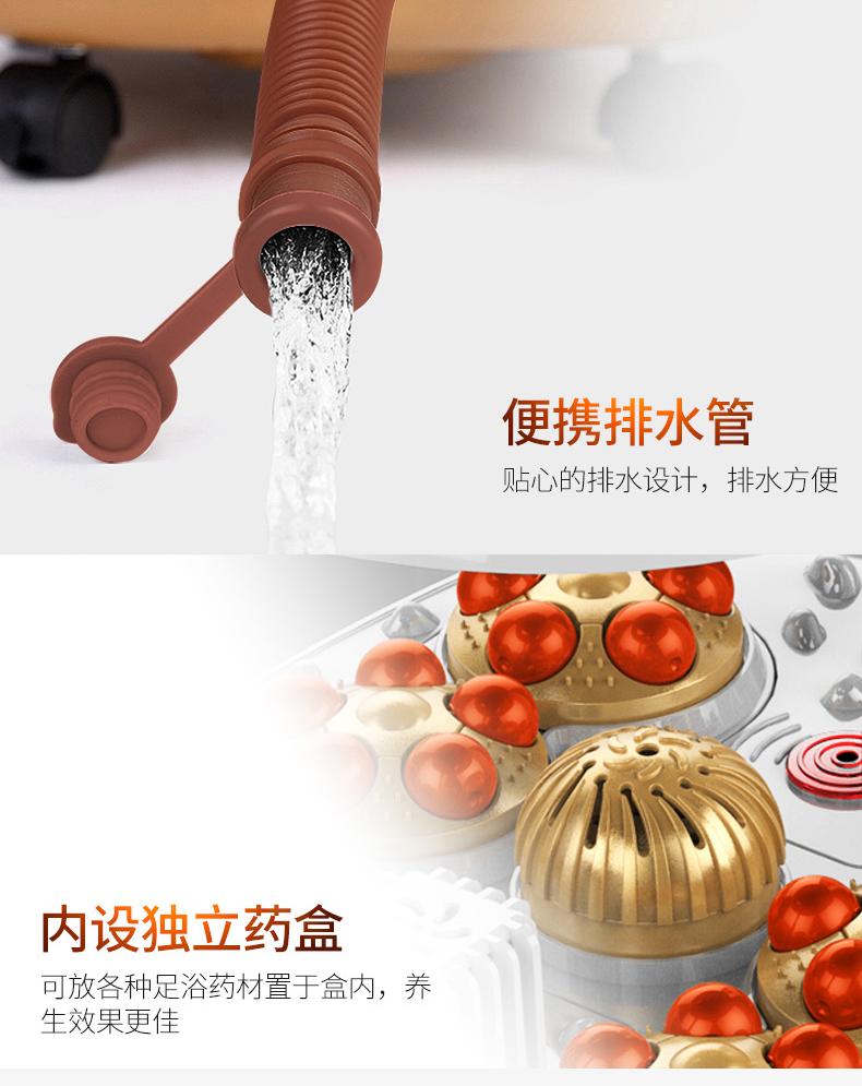 朗康足浴盆LK-8906