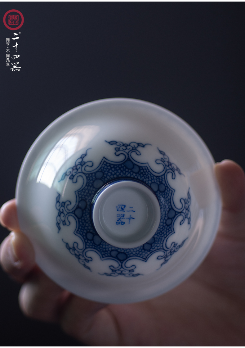 Pure manual kung fu tea cup single master cup small single ceramic tea cup of jingdezhen blue and white porcelain tea set perfectly playable cup