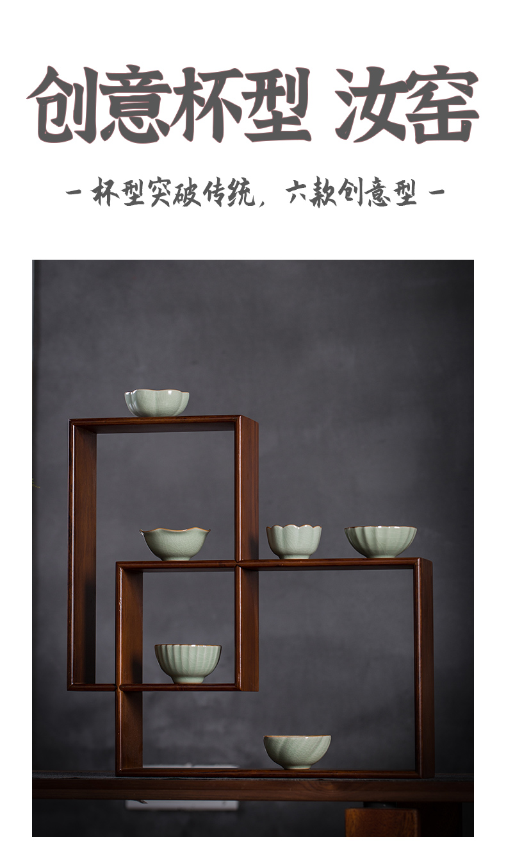 Open the slice your up kung fu tea cups can raise the master cup single cup sample tea cup creative manual single single ceramic tea set