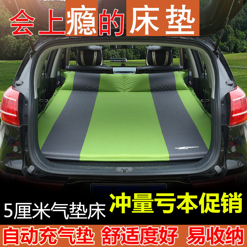 Car Car Car Air Mattress Mattress Car Bed Bed Universal Travel Bed