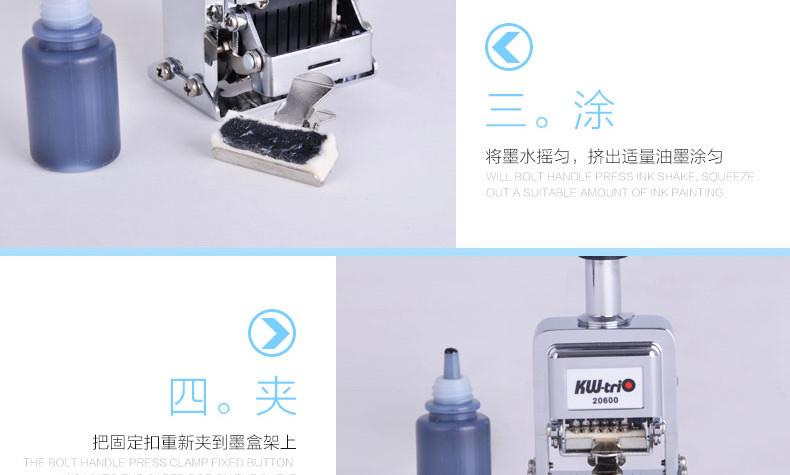 可得优6位数优号码机自动跳号打码机保质期生产日期打码器号码机