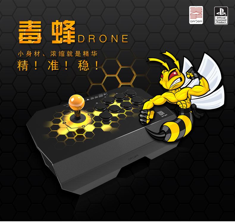 【興達生活】街機搖桿   QANBA拳霸N2 毒蜂 Drone ps4/PS3 街機游戲搖桿 拳皇 街霸5 鐵拳`19913