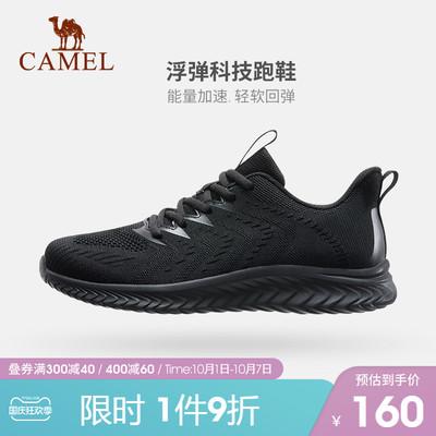 骆驼运动鞋男士2021秋季新款健身轻便慢跑鞋网面透气软底减震跑鞋