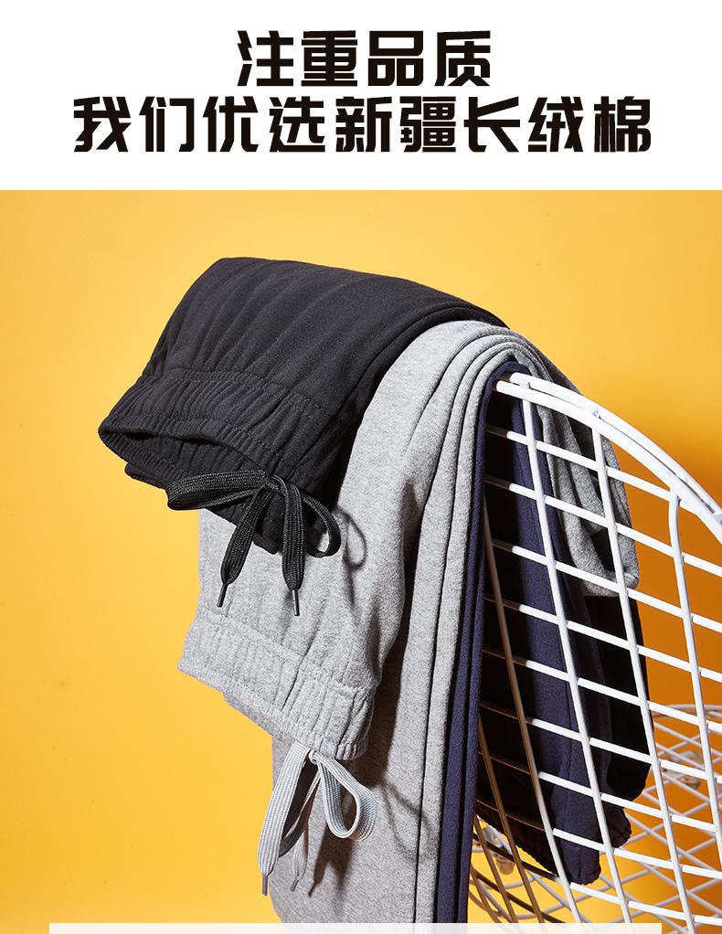 骆驼 男女 新疆长绒棉 针织休闲运动裤 图1