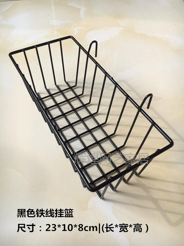 Usd 7 81 Household Supermarket Hanging Basket Shelves Net