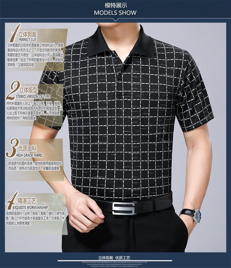 Dad ngắn tay t-shirt nam mùa hè 40-50 trung niên tuổi trung niên của cha ngày quần áo nam mùa hè ăn mặc trung niên cotton