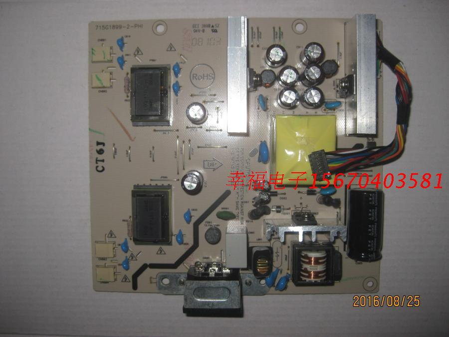 DRIVER FOR AOC 912SW