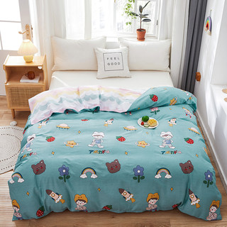 Cotton quilt cover single piece 1.2m1.5m children's cartoon 100% cotton single dormitory quilt cover for kindergarten students
