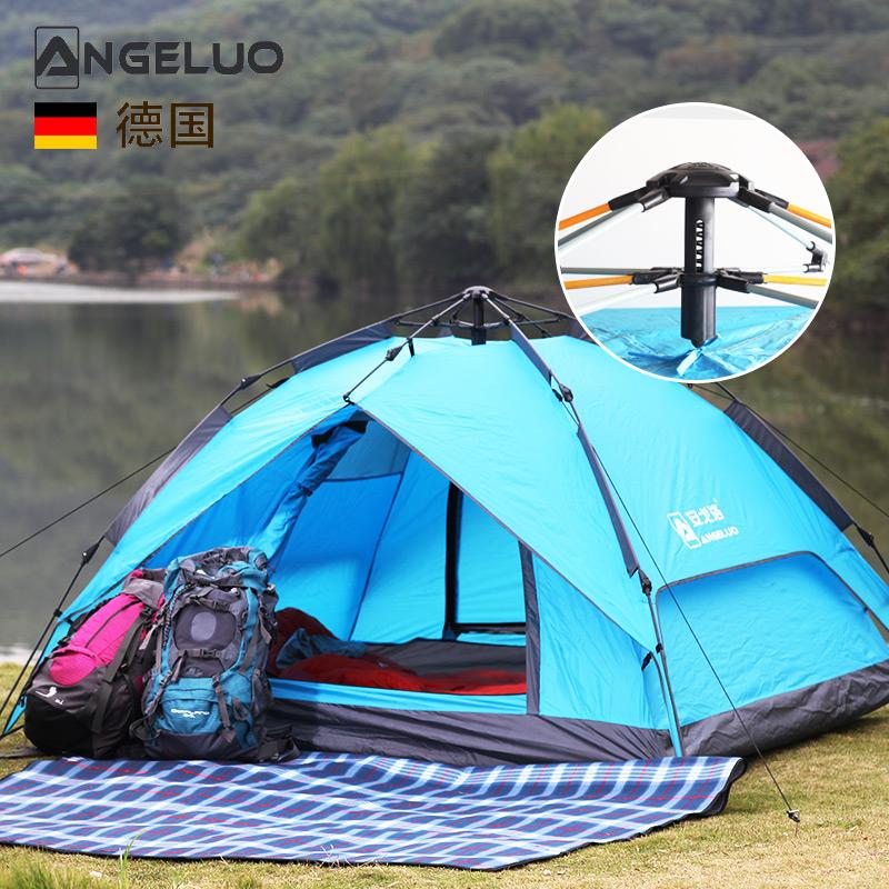 德国 ANGELUO 安戈洛 户外全自动双层帐篷 天猫优惠券折后¥139起包邮(¥169-30)多款可选