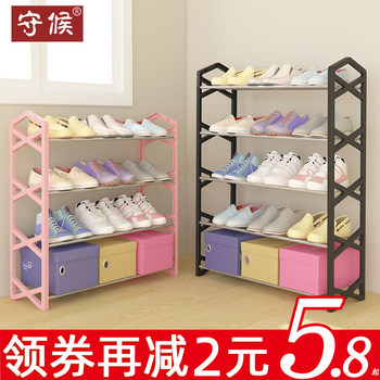 Shoe rack simple multi-layer household economical assembly storage simple door dust shoe cabinet dormitory small shoe shelf