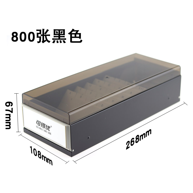 Available Excellent Business Card Box Large Capacity Business Home