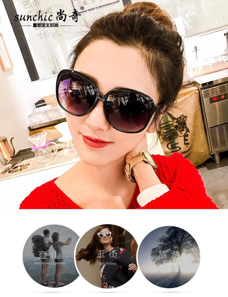 太阳眼镜女潮网红太阳镜女圆脸復古眼镜大框时尚个性遮阳镜经典韩版详细照片