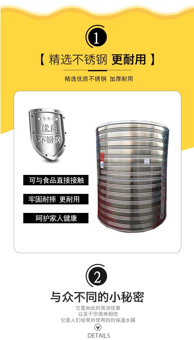 水桶家用储水罐水塔太阳能保温水箱不锈钢圆形家用立式大容量详细照片