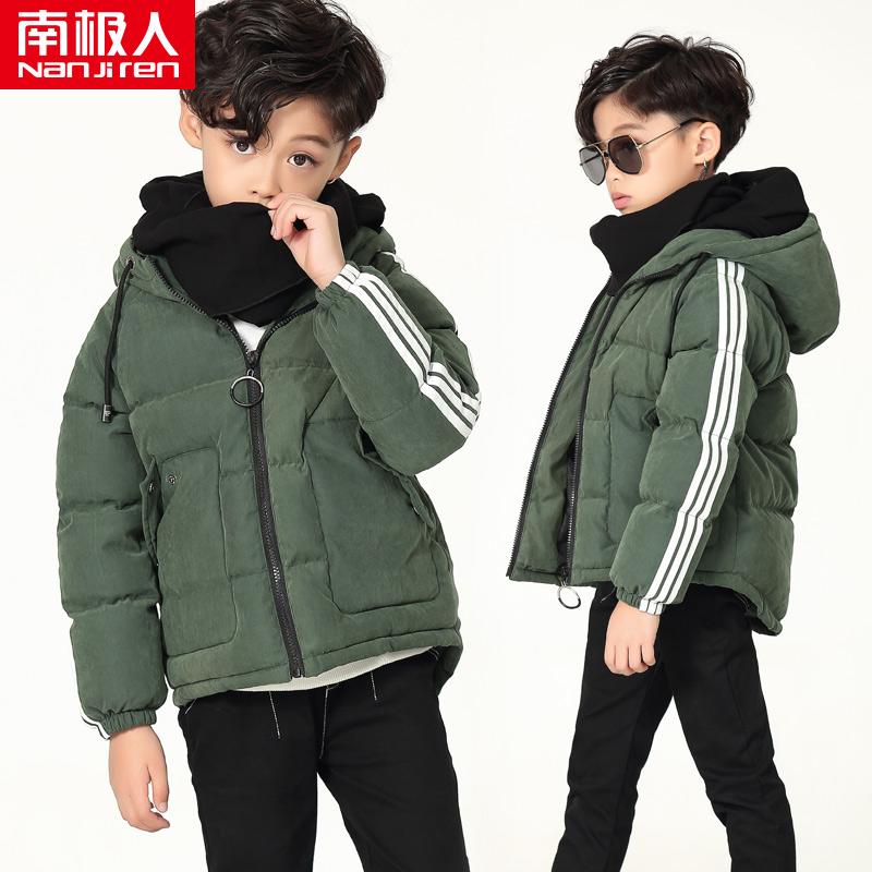 【南极人】儿童棉袄棉服保暖外套