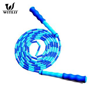 【WITESS】儿童花样软竹节跳绳可调节