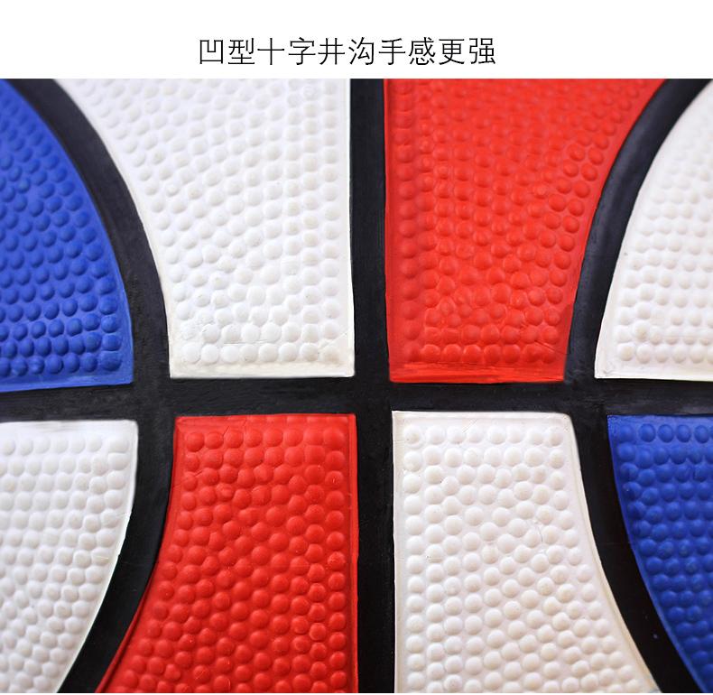 儿童篮球正品号幼儿小学生幼儿园训练比赛软皮室外耐磨篮球详细照片
