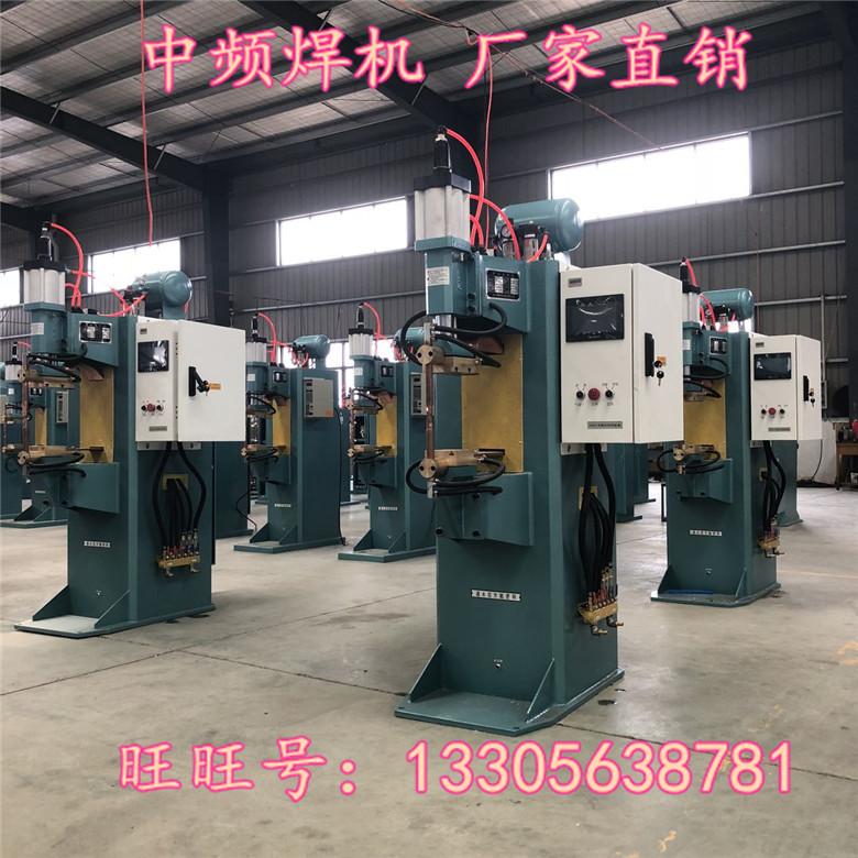 中频气动点焊机碰焊机排焊螺母中频变频铝板排焊100,160,200,250