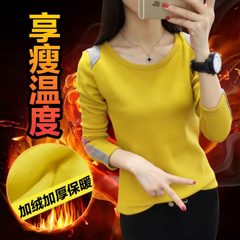 2018秋装新款韩版秋季上衣女士长袖t恤打底衫秋冬加绒加厚卫衣女