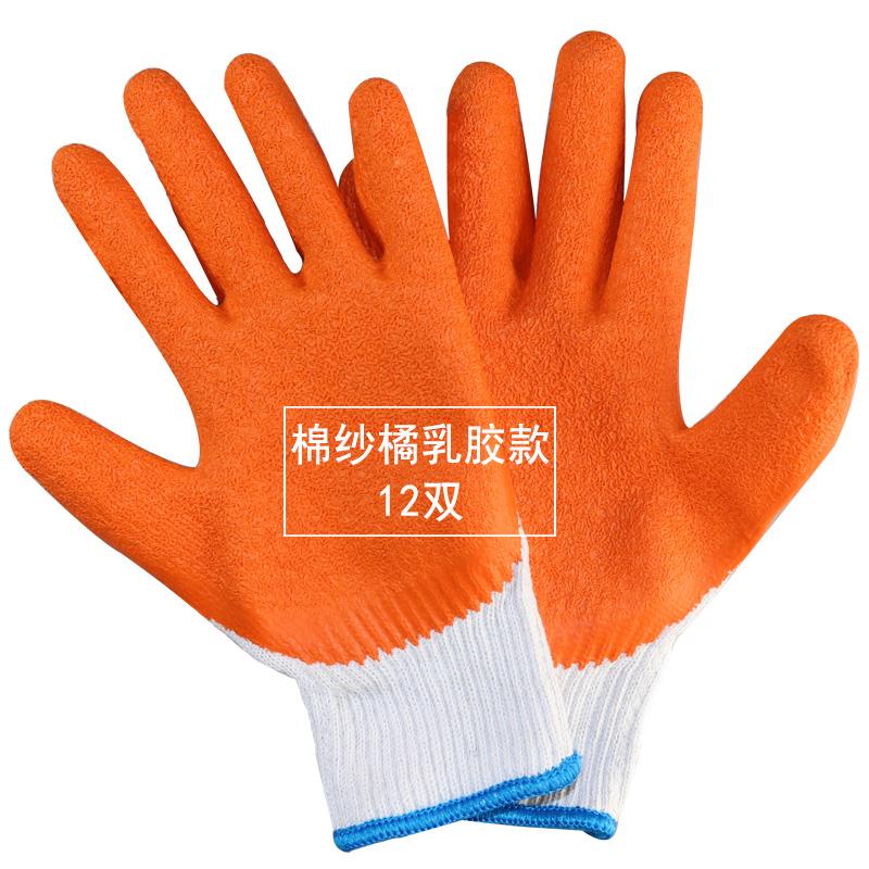 Оранжевое латексное покрытие перчатки -12 пар