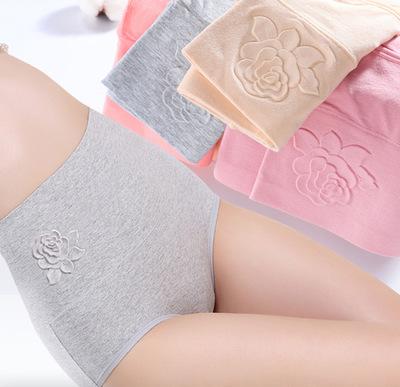 3条装纯棉高腰收腹裤提臀薄款三角裤女胖mm全棉产后塑身大码内裤