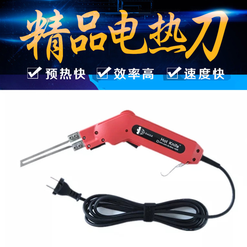 Thermostat Handheld Foam Electric Knife Carving Tools Sponge Pearl Cotton Thermal Cutting Machine Kt Board