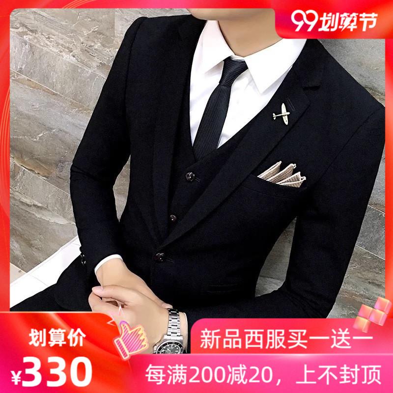 职业商务休闲西装外套装上班男士韩版帅气英伦风修身新郎结婚西服