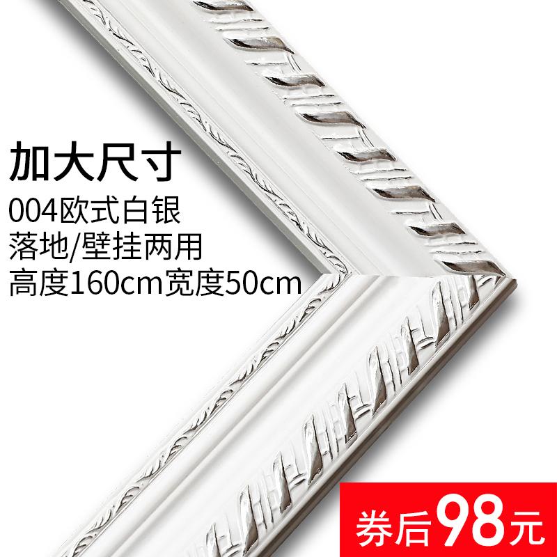 【Двойная цель утепленный 】004 увеличенный размер【 высокая Цин Чао белый 】20 купонов на скидку