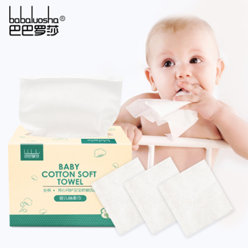 婴儿棉柔巾洗脸巾天然全棉