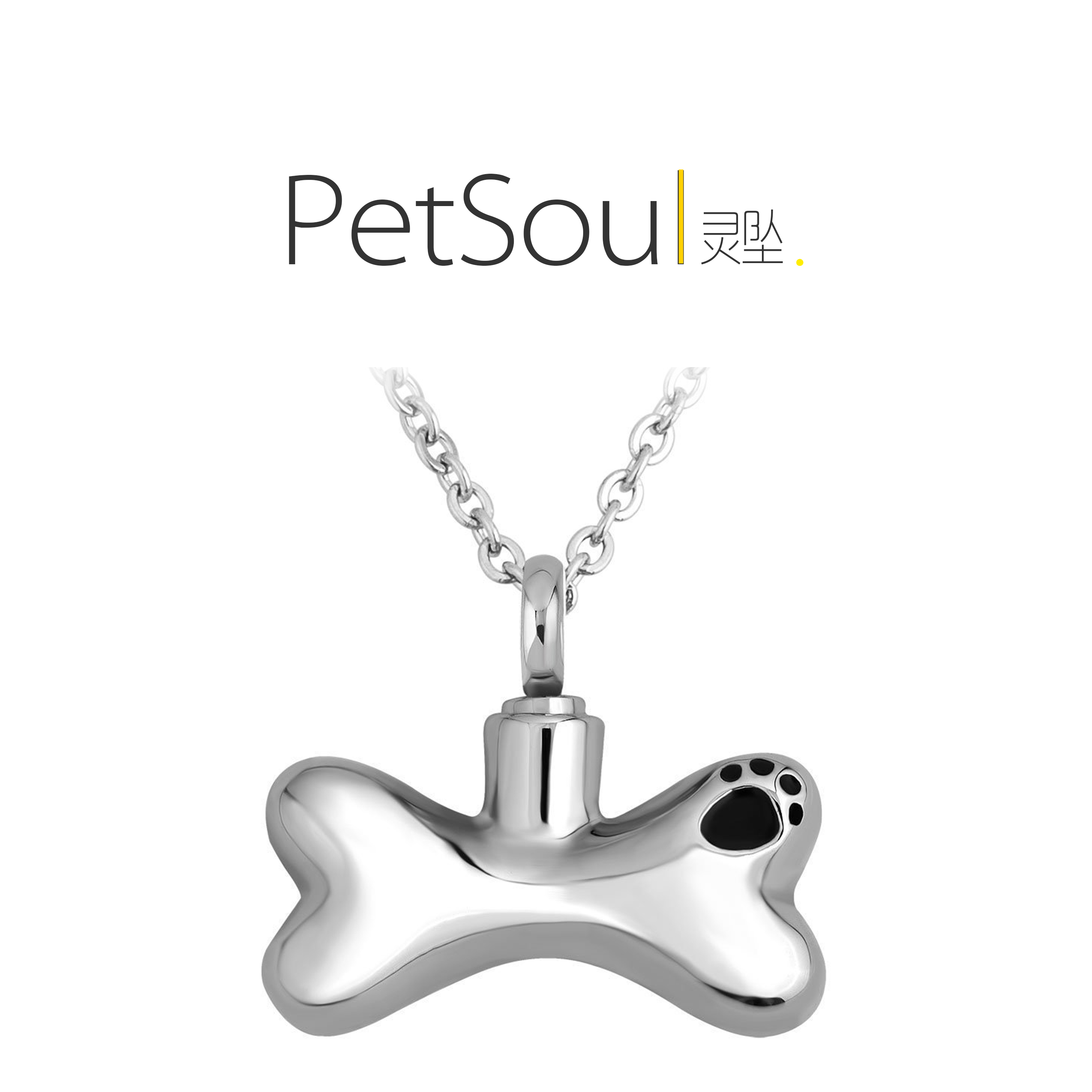 gallery baby product tag necklace of jewelry star david silver studio lyst sterling king dog