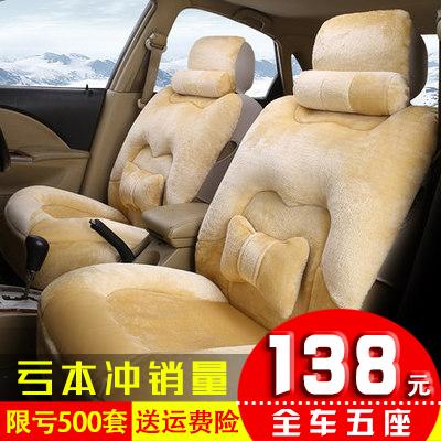 新款冬季羽绒毛绒短毛绒座垫a羽绒加厚坐垫汽车套v羽绒全包座套车垫