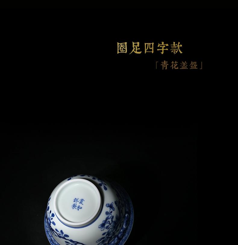 Jingdezhen blue and white tureen and auspicious hand - made kung fu tea set checking ceramic bowl three tureen tea cups