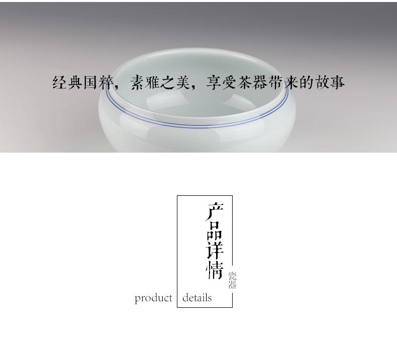 京德贵和祥青花双线大号水洗茶洗景德镇手工功夫茶具茶道零配笔洗