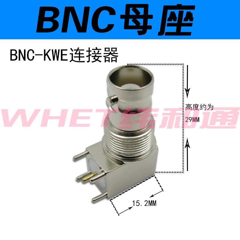 BNC гнездо для чистых медных гнезд BNC гнездо Q9 полностью Медь BNC частота Контрольный разъем BNC-KWE