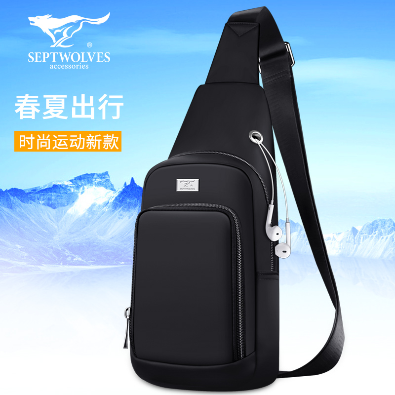 Seven wolves chest bag men canvas backpack sports casual men's bag shoulder crossbody oxford cloth Han edition tide